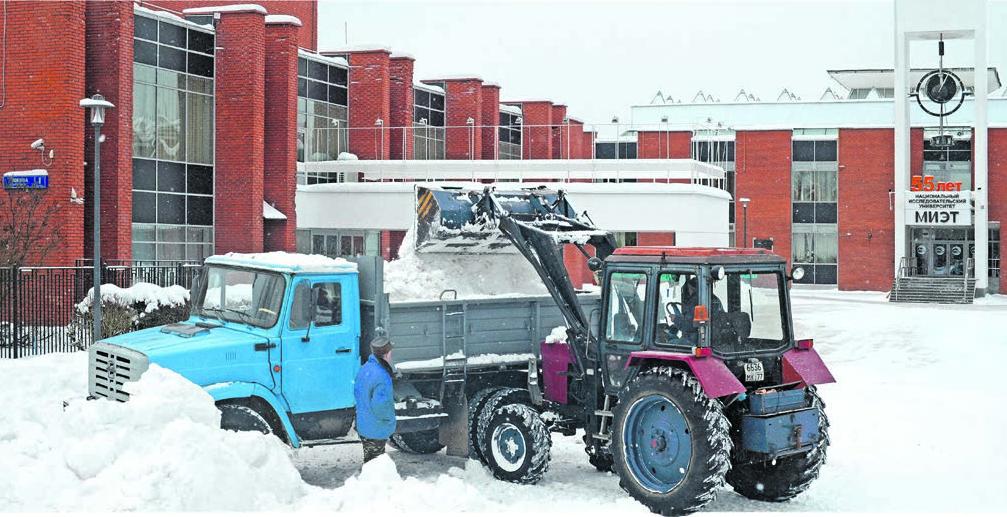Со снегом и холодом справляемся