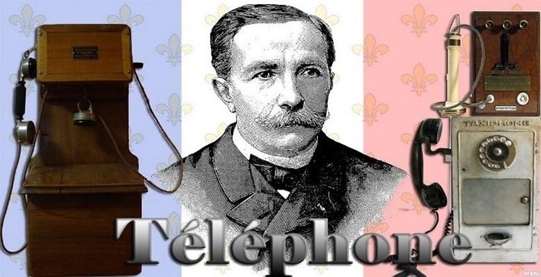 7 марта — День рождения телефона