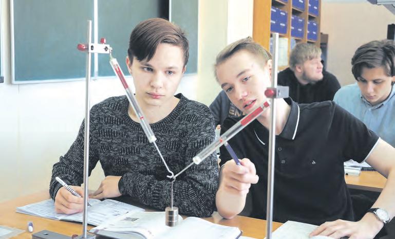 Процесс обучения в Москве не прерывался