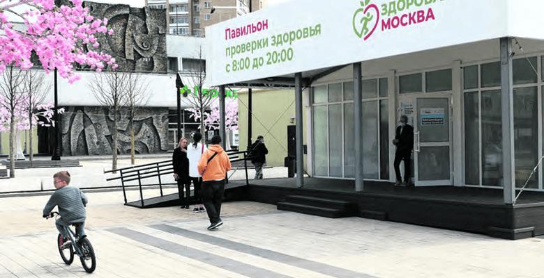 «Здоровая Москва» возвращается в парки